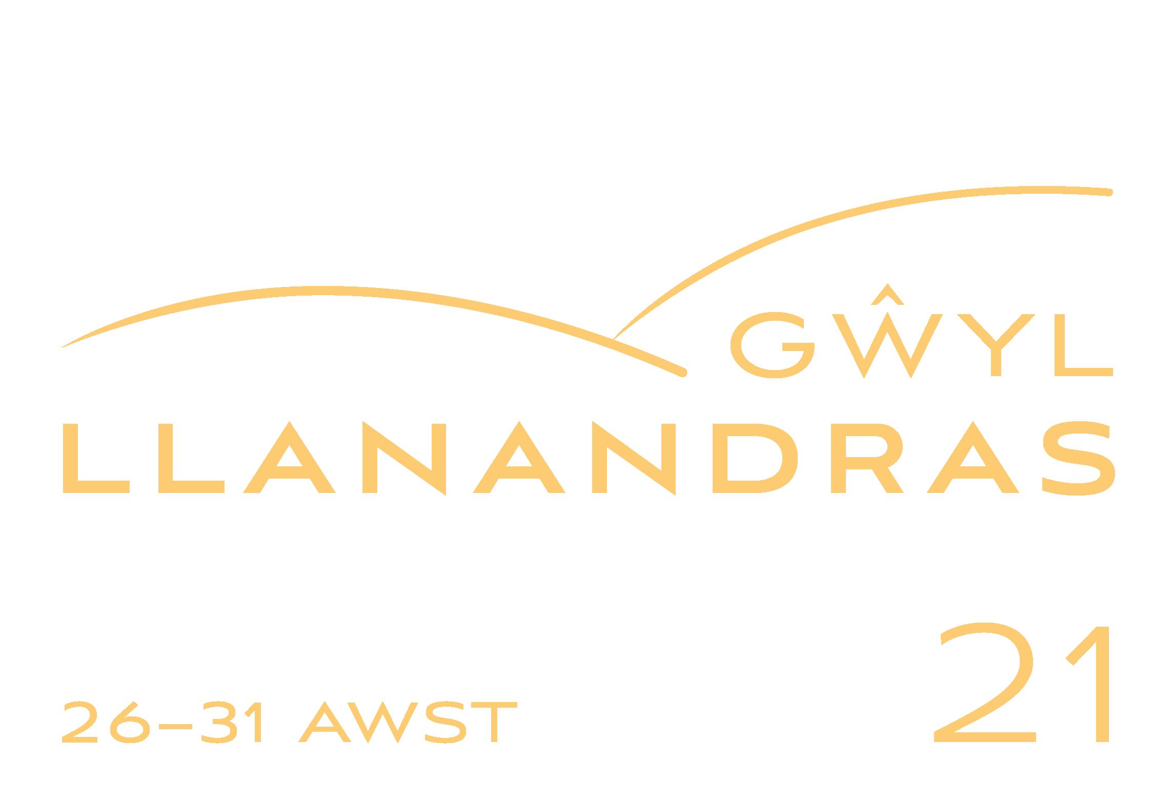 Presteigne Festival of Music and the Arts